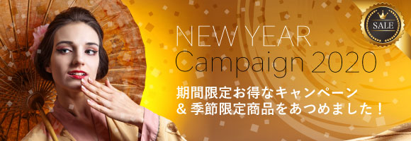 NEW YEAR CAMPAIGN★2020